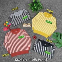 4 Cores Bebê Suéter da moda de produtos para bebé por grosso de vestuário para crianças o desgaste do bebé Kids roupas roupas infantis Veste roupa meninos Vestuário Vestuário