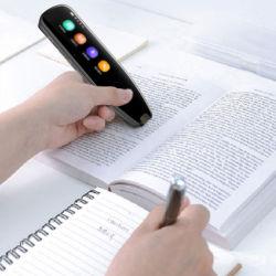Traductor de idiomas, hablando de 8GB 112 Idioma Traductor de texto a voz Maker Online aprender el idioma ruso Quran Reader Pen