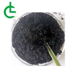 薬剤の木炭製品の医学等級の粉によって作動するカーボン