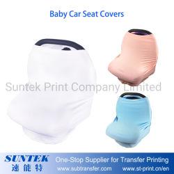 Сублимация пустым детского сиденья автомобиля