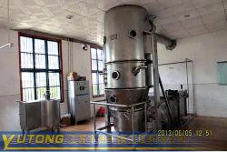 ミルクのコーヒーのための流動性にされた造粒機