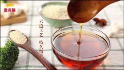 190kg tambor de acero aromático aceite de sésamo