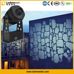 Outdoor 150W 7 draaiende gobos Wiel LED-Gobo-projectielamp