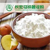 Nativo de alimentación de la fécula de patata (Food Grade)