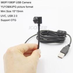中国の製造960p/1080P WindowsのLinux人間の特徴をもつシステムATM機械のための完全なHD USB2.0 30fps UVC最も小さい隠されたマイクロ小型網のパソコンUSBのカメラ
