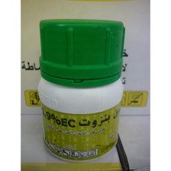 Rei Quenson Agroquímicos benzoato de emamectina 19 g/L CE para o controle de pragas