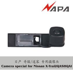 كاميرا الرؤية الخلفية للسيارة الخاصة لطريق نيسان X-Trail/Qashqai