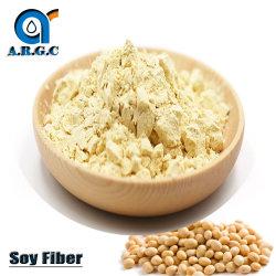 Fibra de soja não OGM ingestão de fibra de soja de alta qualidade esterilizado