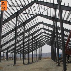 中国の工場プレハブのプレハブの鉄骨構造の建築構造のプロジェクト