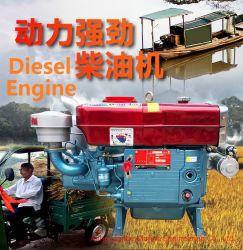 ボート用単気筒ディーゼルエンジンと農業機械 L シリーズ