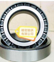 Konlon kugelförmiger aufgeteilter Schub-kugelförmiges Rollenlager 22220 des Kegelzapfen-zylinderförmiger Rollenlager-22219