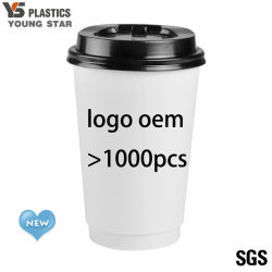 Lidの小さいQty Custom Design Disposable Food Packaging Hot White Coffee Paper Cup
