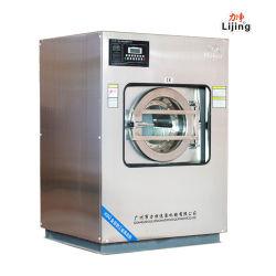 Отель постельное белье стиральных машин/ постельное белье шайбу вентиляционные решетки (XGQ-15F)