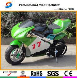 Pb001 Hot Vender Pocket Bike e Mini Pocket Bike com marcação, Novo Design super bicicleta para crianças