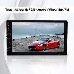 De 7 pulgadas de pantalla táctil de doble DIN Universal Autorradio MP5 Player con enlace móvil