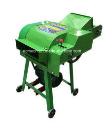 Moedor de grama Máquina /Cortador de palhiço e triturador de grãos