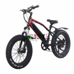 20'' из алюминиевого сплава складной велосипед по бездорожью на велосипеде на горных велосипедах 7 скорости электрический велосипед