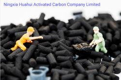 粉空気浄化のための粒状シリンダーコラムの餌の石炭をベースとする作動したカーボン