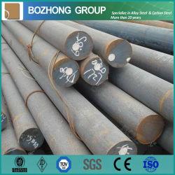 سبيكة معدنية مقصف دائري 1.2344 / SKD61 من الفولاذ الكربوني