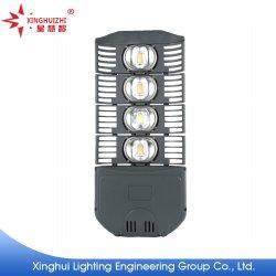 سعر المصنع Cobra Head LED الألومنيوم لامبستاج طاقة عالية 50 واط 100 واط، 150 واط، 200 واط، 250 واط، مقاومة للماء، IP65، LED، إنارة الشوارع