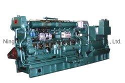 16/20 エンジン駆動ディーゼル発電機、ディーゼル、 HFO 、天然ガス、タイヤオイル、 デュアルフューエルジェネレータセットおよびスペアパーツ