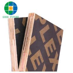 中国からの安い建築材料18mmの具体的な閉める合板の価格