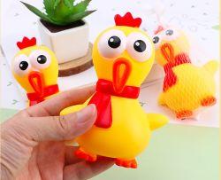 Latex pollo mascota masticar gracioso Squeaky Toy perro de juguete con sonido