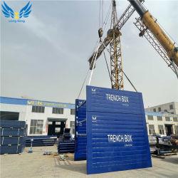 트렌치 박스 도랑은 도랑 쉬어링 안전성철식 작업 시스템을 차폐합니다 건설