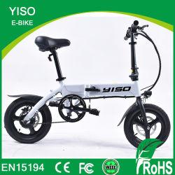 14 بوصة الصين إمداد تموين ألومنيوم إطار ميزان [ميمي] أطفال [إلكتريك موتور] درّاجة