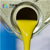 Tinta à base de solvente para Edgebanding