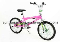 BMX велосипедов детей/детей велосипед Sr-Lb15
