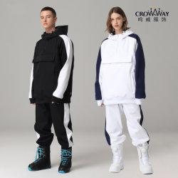2021 أحدث طوق عالي مقاومة للماء مخصص لقطعة تزلج سعة 8000 مم سترات ملابس التزلج تناسب الرجال النساء