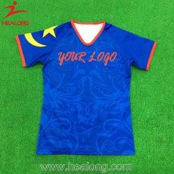 قميص مخصص رياضة ملابس الرجبي بطلة