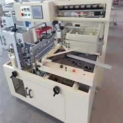Автоматическое оборудование для упаковки пластиковой пленки упаковочные машины