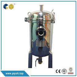 L'alcool industriel chimique de l'eau de l'huile de carburant de lait liquide de refroidissement sous pression en acier inoxydable de fermentation réservoir de stockage de mixage d'extraction