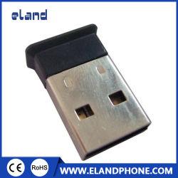 وحدة حماية Bluetooth USB 2.0 للكمبيوتر/الكمبيوتر المحمول