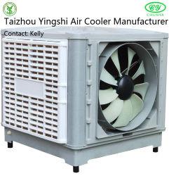 De Koeler van de lucht, 18000m3/H, 20000CMH, 1.1kw, 1.5kw, de Draagbare VerdampingsKoeler van de Lucht van de Lucht Koelere, Industriële, de Koeler van de Lucht van de Woestijn, de Koeler van het Water