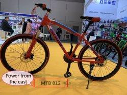 Bicicletas BMXのマウンテンバイクの自転車都市バイク