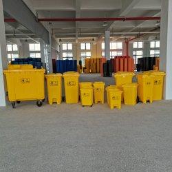 660 л 360 л 240 л 120 л 100 л 50 л 30 л для использования вне помещений корзины медицинских отходов в мусорное ведро пластиковый лоток мусора