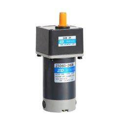 ZD 90mm 60W, 90W, kleiner elektrischer (Typen Welle verstärken), Gang-Motor Gleichstrom-120W