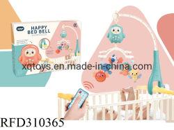 熱い販売の動物形 RC の赤ん坊のベッドの鐘
