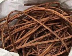 La chatarra de cobre, la chatarra de cobre, la chatarra de cobre, la chatarra de cobre, la chatarra de cobre