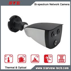 حراريّة & [بي-سبكتروم] بصريّة حراريّة درجة حرارة شبكة رصاصة آلة تصوير