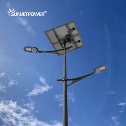 Double Double les chefs d'Armes 8m 60W de charge MPPT+90W Rue lumière solaire avec Jinko panneau solaire et de carbone de plomb Batterie Gel Outdoor lumière solaire