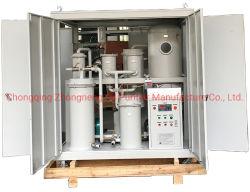 閉じるタイプ使用された潤滑油の浄化機械、円滑油オイルの再生、オイルのリサイクル