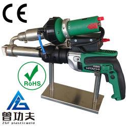 Pistolet à souder à air chaud PP PE HPDE pour extrudeuse plastique Avec système de chauffage double et réglage précis de la température et de la vitesse Machine de soudage de tuyaux en plastique 3600W