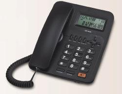 ID do chamador, Telefone com fio de telefone, Telefone, Telefone comercial, telefone fixo, de telefone fixo, de Telefone Analógico