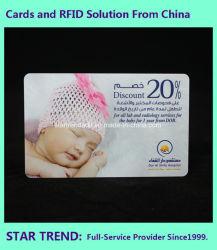자기 띠(ISO 7811)가 있는 의료용 PVC 의료 서비스 카드(병원용)