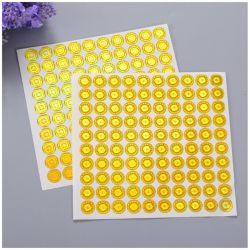 Holograma caliente etiqueta adhesiva brillante resistente a la lluvia luminosa brillante Semi Glitter de etiqueta de cine y láminas de adhesivos
