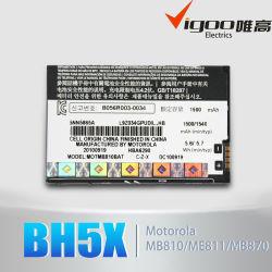 Oplaadbare OEM-batterij voor mobiele telefoons voor Moto Bp6X